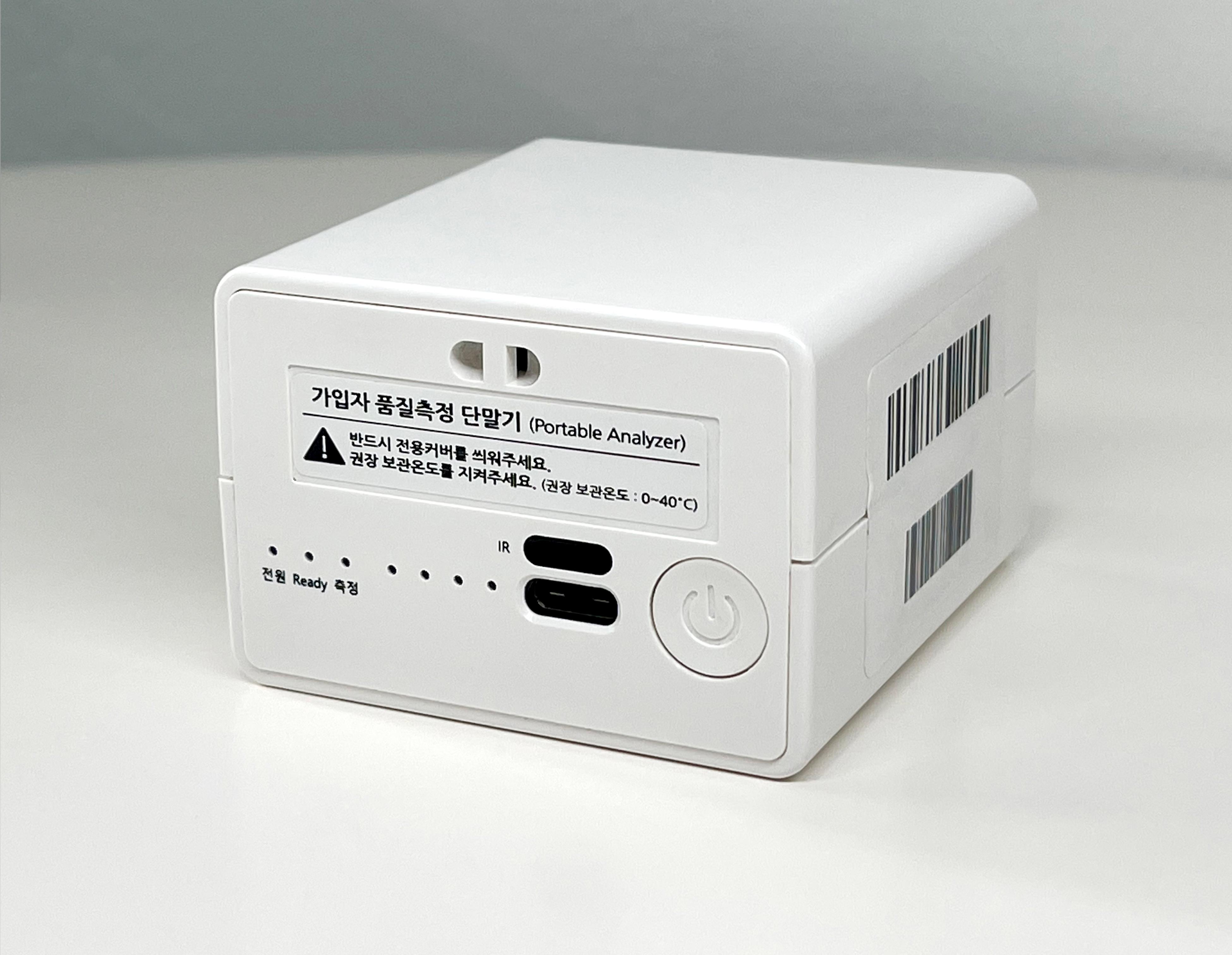 1기가 portable analyzer